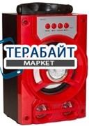 KS-is KS-328 АККУМУЛЯТОР АКБ БАТАРЕЯ