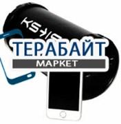 KS-is KS-246 АККУМУЛЯТОР АКБ БАТАРЕЯ