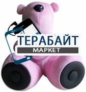 LAPARA LA-TDSP-X1 АККУМУЛЯТОР АКБ БАТАРЕЯ