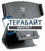 Lenco iPS-260 АККУМУЛЯТОР АКБ БАТАРЕЯ