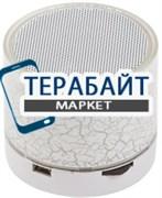 Liberty Project LP-S60 АККУМУЛЯТОР АКБ БАТАРЕЯ
