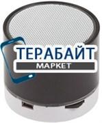 Liberty Project LP-S50 АККУМУЛЯТОР АКБ БАТАРЕЯ