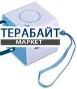 Liberty Project LP-168 АККУМУЛЯТОР АКБ БАТАРЕЯ