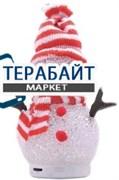 Liberty Project Снеговик АККУМУЛЯТОР АКБ БАТАРЕЯ