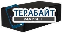 Liberty Project Boose АККУМУЛЯТОР АКБ БАТАРЕЯ