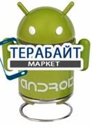 Liberty Project Андроид АККУМУЛЯТОР АКБ БАТАРЕЯ