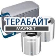 Lifetrons DrumBass IIIe Metallic Speakers АККУМУЛЯТОР АКБ БАТАРЕЯ