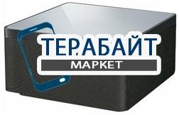 Loewe Air Speaker АККУМУЛЯТОР АКБ БАТАРЕЯ