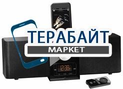Logitech Pure-Fi Express Plus АККУМУЛЯТОР АКБ БАТАРЕЯ
