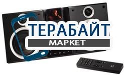Logitech AudioStation АККУМУЛЯТОР АКБ БАТАРЕЯ