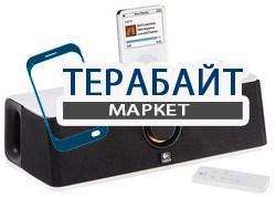 Logitech Audio Station Express АККУМУЛЯТОР АКБ БАТАРЕЯ