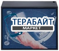 MAC AUDIO BT Style 1000 DJ АККУМУЛЯТОР АКБ БАТАРЕЯ