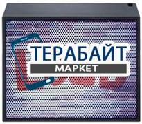 MAC AUDIO BT Style 1000 Loud АККУМУЛЯТОР АКБ БАТАРЕЯ