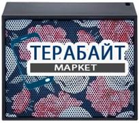 MAC AUDIO BT Style 1000 Skully АККУМУЛЯТОР АКБ БАТАРЕЯ