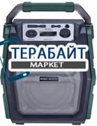 MAC AUDIO MRS 555 АККУМУЛЯТОР АКБ БАТАРЕЯ