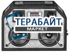 MAC AUDIO BT Force 210 АККУМУЛЯТОР АКБ БАТАРЕЯ