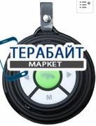 MARVO SV-160 АККУМУЛЯТОР АКБ БАТАРЕЯ