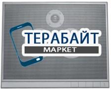 Master & Dynamic MA770 АККУМУЛЯТОР АКБ БАТАРЕЯ