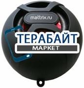 Mattrix гамбургер АККУМУЛЯТОР АКБ БАТАРЕЯ