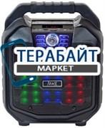 Max MR 380 АККУМУЛЯТОР АКБ БАТАРЕЯ