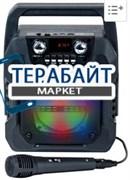 Max MR 371 АККУМУЛЯТОР АКБ БАТАРЕЯ