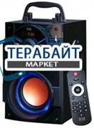 Max MR-430 АККУМУЛЯТОР АКБ БАТАРЕЯ