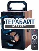 Max MR-440 АККУМУЛЯТОР АКБ БАТАРЕЯ