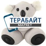 Max Musical Bear Koala АККУМУЛЯТОР АКБ БАТАРЕЯ