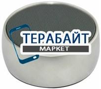Merlin Bluetooth Pocket Speaker АККУМУЛЯТОР АКБ БАТАРЕЯ
