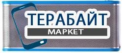 Merlin Aquatrax АККУМУЛЯТОР АКБ БАТАРЕЯ
