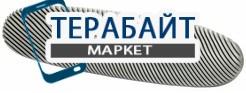 MGOM T9400 АККУМУЛЯТОР АКБ БАТАРЕЯ