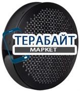 Microlab D18 АККУМУЛЯТОР АКБ БАТАРЕЯ