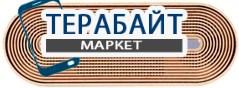 Microlab T961BT АККУМУЛЯТОР АКБ БАТАРЕЯ