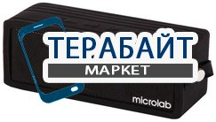 Microlab D863BT АККУМУЛЯТОР АКБ БАТАРЕЯ