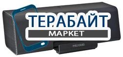 Microlab MD 220 АККУМУЛЯТОР АКБ БАТАРЕЯ