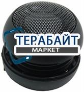 Mobiledata SL-333 АККУМУЛЯТОР АКБ БАТАРЕЯ