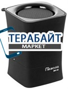 Molecula BPS-102 АККУМУЛЯТОР АКБ БАТАРЕЯ