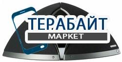 Monitor Audio i-Deck 200 АККУМУЛЯТОР АКБ БАТАРЕЯ