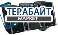 Monitor Audio i-deck B АККУМУЛЯТОР АКБ БАТАРЕЯ