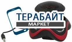 Monoprice High Performance АККУМУЛЯТОР АКБ БАТАРЕЯ