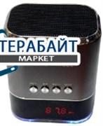 Music Angel MD-02 АККУМУЛЯТОР АКБ БАТАРЕЯ