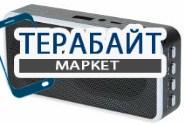 Music Angel MD-09 АККУМУЛЯТОР АКБ БАТАРЕЯ