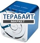 Music Angel JH-MD07 АККУМУЛЯТОР АКБ БАТАРЕЯ