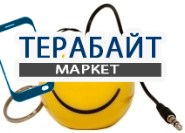 MyVibe Boom Smile АККУМУЛЯТОР АКБ БАТАРЕЯ
