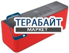 NBY 5540 АККУМУЛЯТОР АКБ БАТАРЕЯ
