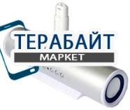 NeoDrive Qlife SPK 14464 АККУМУЛЯТОР АКБ БАТАРЕЯ