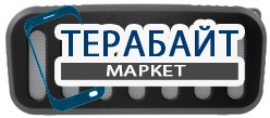 New Rixing NR 2013 АККУМУЛЯТОР АКБ БАТАРЕЯ