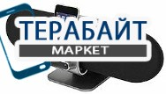 NOVIS-Electronics NIP-131 АККУМУЛЯТОР АКБ БАТАРЕЯ