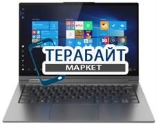 Lenovo Yoga C940 КУЛЕР ДЛЯ НОУТБУКА
