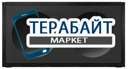 Onkyo NCP-302 АККУМУЛЯТОР АКБ БАТАРЕЯ